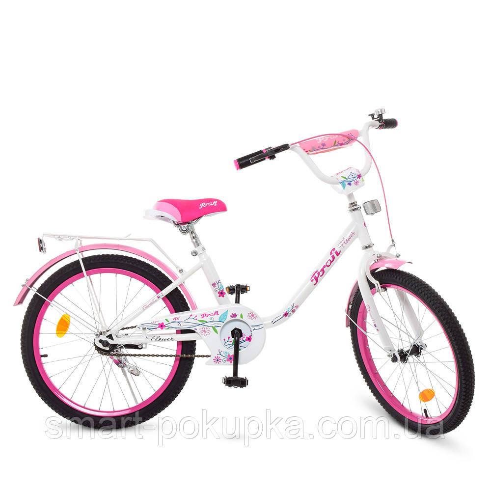 Велосипед детский PROF1 20д. Y2085
