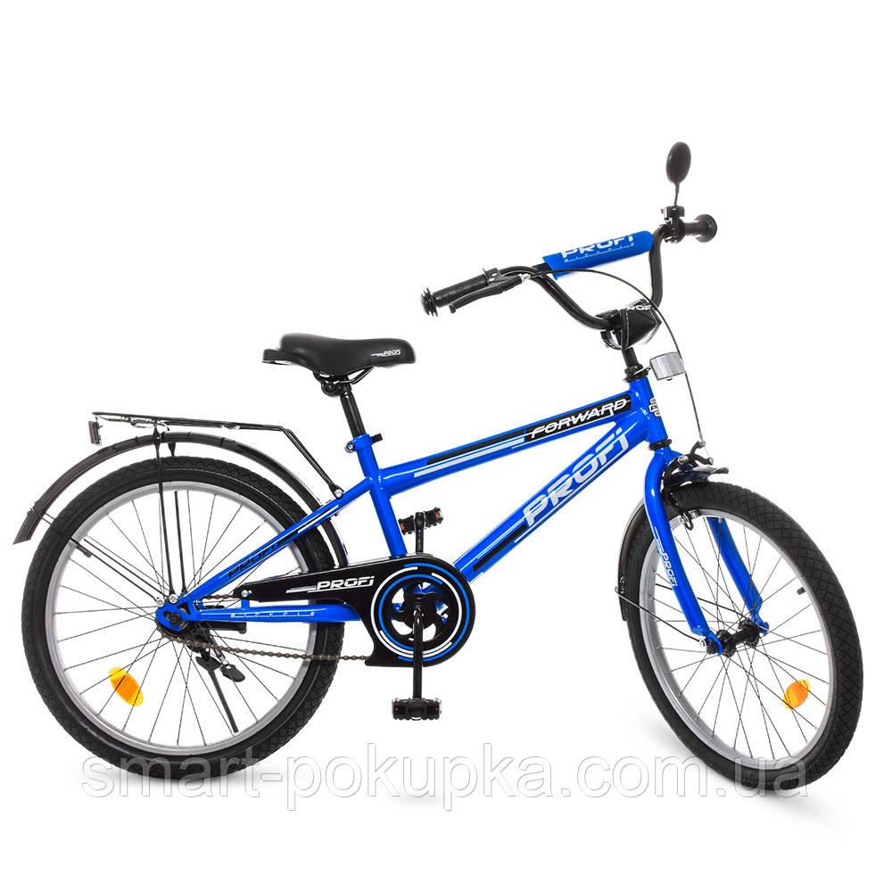 Велосипед детский PROF1 20д. T2073