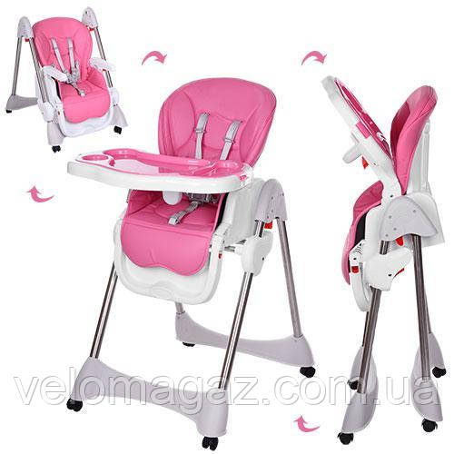 Дитячий стільчик-трансформер для годування M 3216-2-8, рожевий