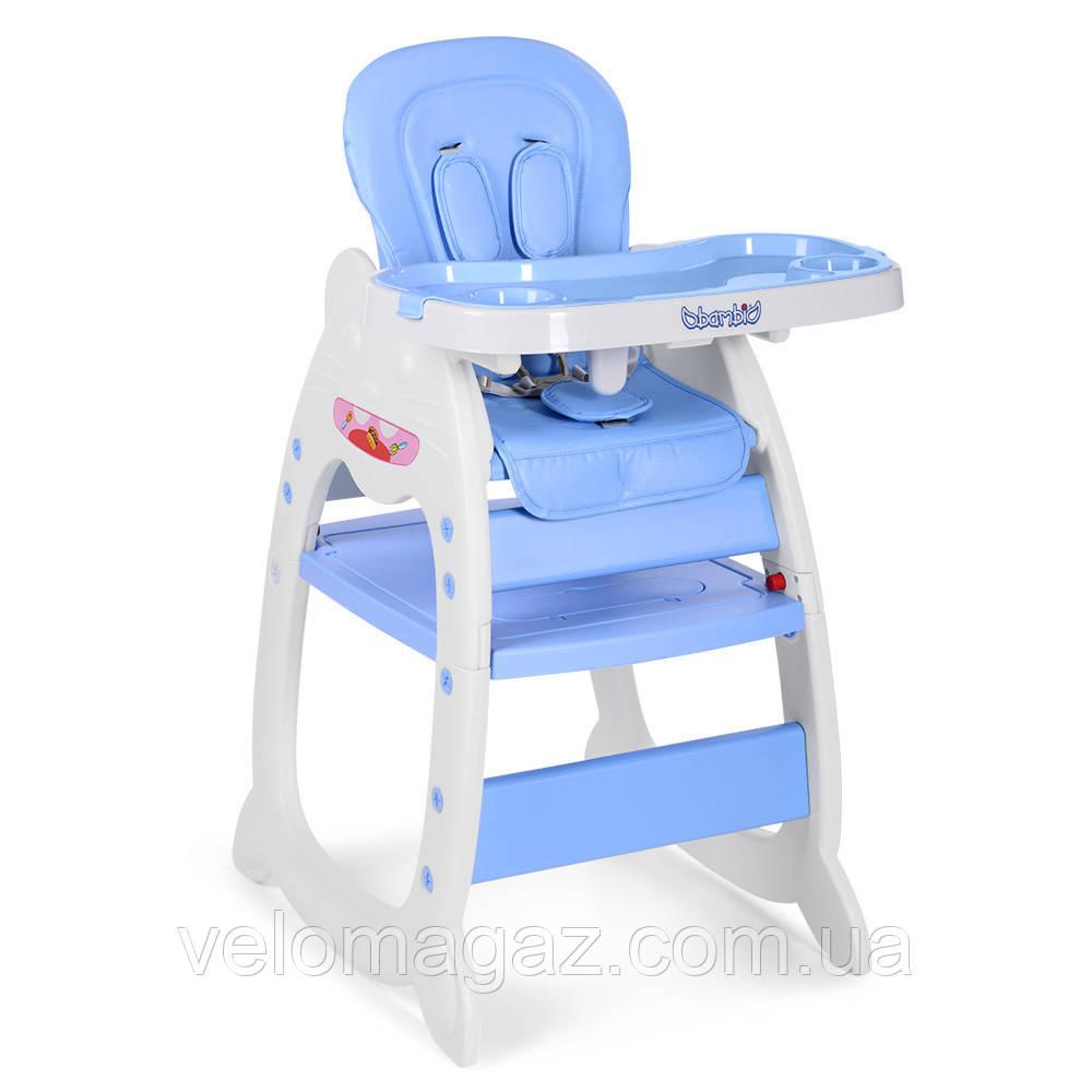 Детский cтульчик-трансформер для кормления M 3612-12, голубой