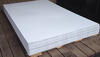 Гладкий Лист 1,25 м 0,4 мм окрашенный 9003 Ral (порезка под размер)