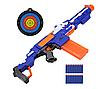 Іграшкова рушниця з безпечними патронами ( 01352 )