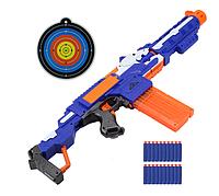 Игрушечное ружье с безопасными патронами ( 01352 )