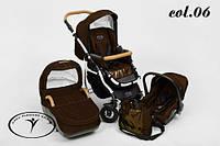 Детская универсальная коляска 2 в 1 DPG Carino 06