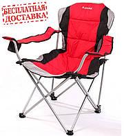Кресло раскладное Ranger FC-750-052