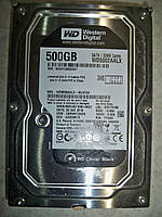 "Высокоскоростной жёсткий диск, HDD Western Digiital 3.5"" 500GB SATA 32MB Cache (WD5001AALS)WD Caviar Black Б/У"