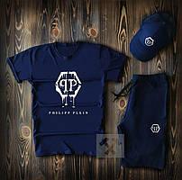 Летний спортивный костюм тройкаPhilipp Plein (шорты футболка и кепка) синего цвета