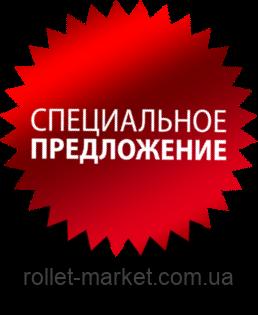 Высокое качество продукции компании Ролл-Систем