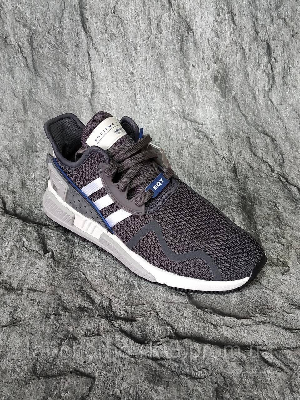 Adidas Mens EQT Support Adv Trainers