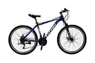 """Горный дисковый велосипед 26"""" TITAN STREET DD (Shimano, моноблок), фото 2"""