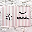 Обложка для паспорта Travel mommy, фото 3