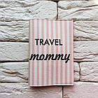 Обкладинка для паспорта Travel mommy, фото 2