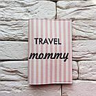 Обложка для паспорта Travel mommy, фото 2