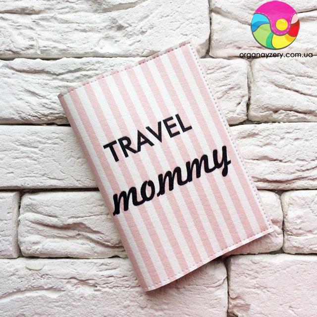 Обложка для паспорта Travel mommy
