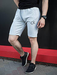 Мужские шорты в стиле Calvin Klein серые (S, M, L, XL размеры)