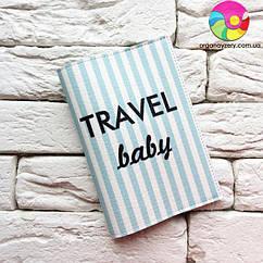 Обложка для паспорта Travel baby