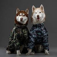 Летняя одежда  для Собак. Водонепроницаемый  Дождевик, комбинезон  для  больших и средних пород  HUNTER OCEAN