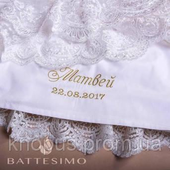 Вышивка даты на крыжме, крестильном полотенце, рубашке или аксесуарах , MIMINO BABY