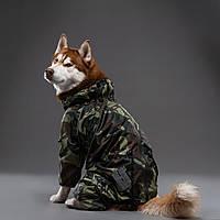 Одежда Комбинезон для Собак дождевик  HUNTER камуфляж , спинка от 50 см и больше