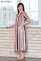 Нарядное женское летнее платье миди прямого силуэта с коротким рукавом ЦВЕТНИЕ ПОЛОСКИ 52,54,56,58р кармани