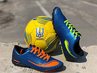 Кроссовки для футбола Nike 36-44 размеры Ni0162-1