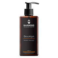 Шампунь для мужчин против перхоти Barbers Brooklyn Premium Shampoo