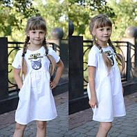 Одежда для детей KIDS СКИДКИ