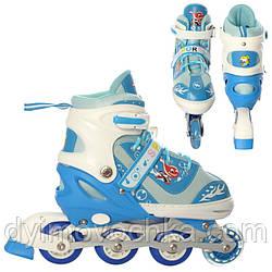 Ролики детские раздвижные A 19200-2-M, размер 35-38, с подсветкой колес, голубые