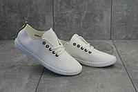 Мокасины женские летние из кожи молодежные практичные повседневные легкие на шнуровке (белые), фото 1