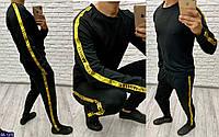 Спортивный костюм BA-1379 (46, 48, 50, 52)