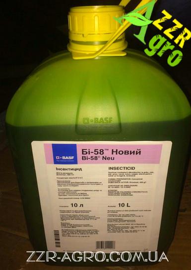 Инсектицид Би 58 (Новый)