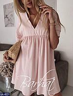 Платье BA-4001 (42-44, 44-46)