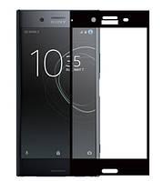 Защитное стекло 3D для Sony Xperia XZ Premium (G8142)
