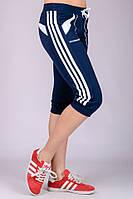 Бриджи спортивные женские синие, фото 1