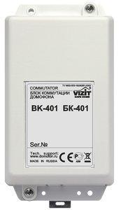 Блок комутації домофону БК-401