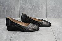 Кожаные женские туфли балетки повседневные на маленькой платформе с перфорацией (черные), фото 1