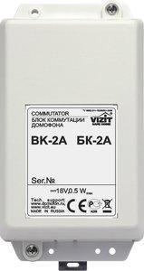 Блок комутації домофону БК-2А