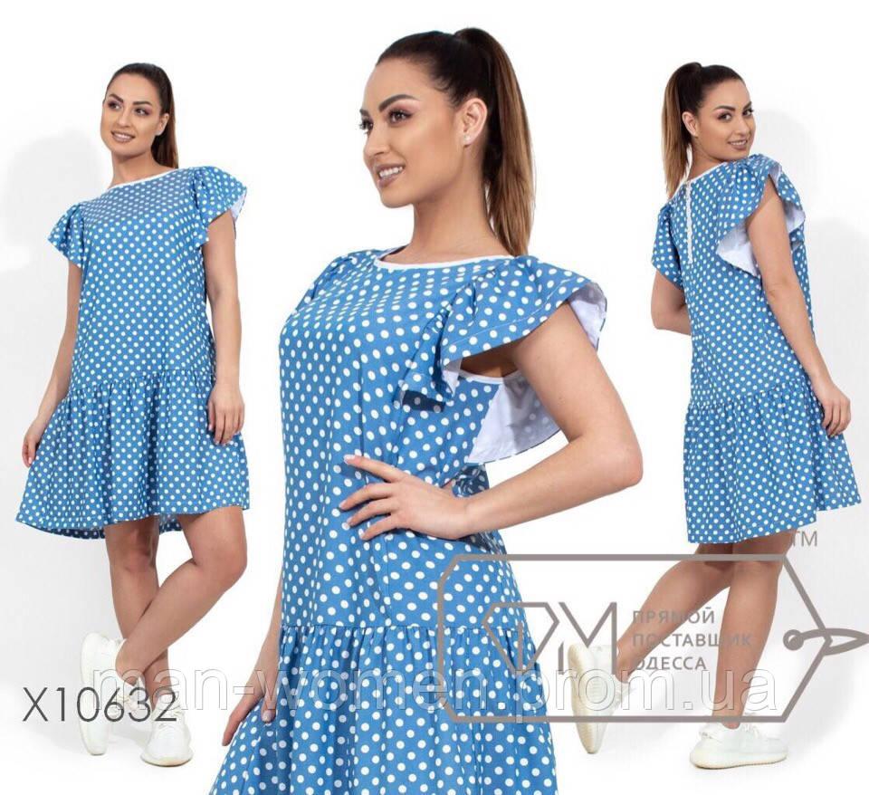 Платье свободного кроя с широкой оборкой в горох- Размер: 48.50.52.54 (РОЗНИЦА +30грн)