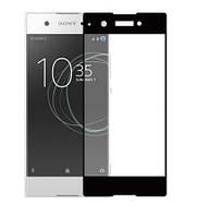 Защитное стекло 3D для Sony Xperia XZ2 Premium (H8166)