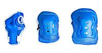 Защита для катания на роликах, скейтах Sport Series. Голубая