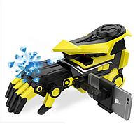 Роботизированная рука,детская водяная пушка (01353)