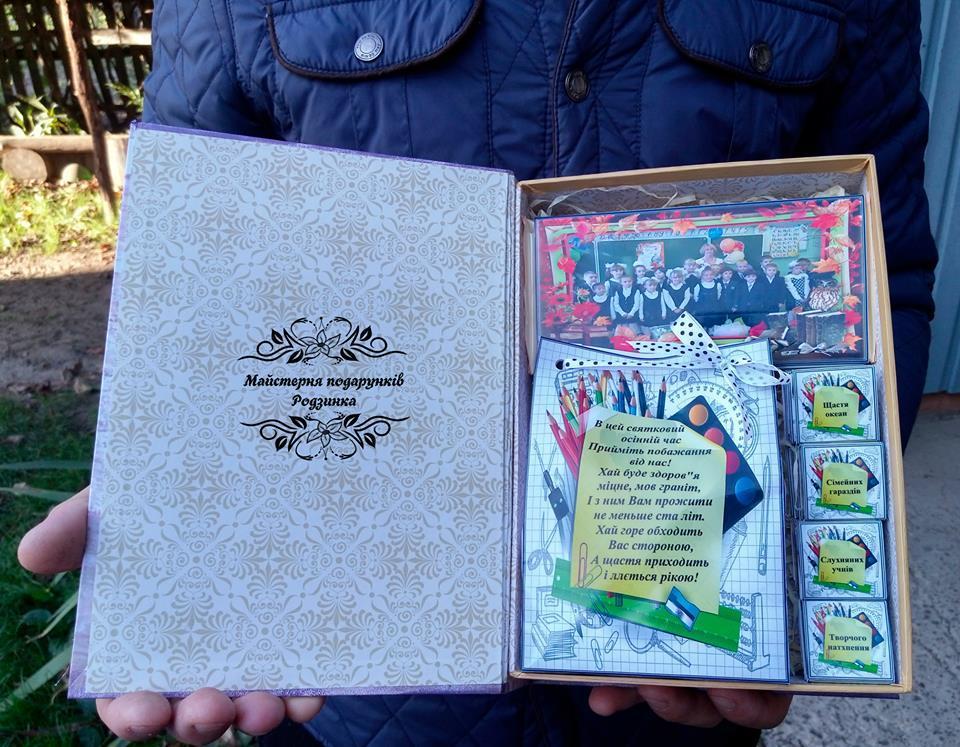 """Подарунковий набір для вчителів  Sweet Box № 54 """"Книга"""" /подарок учителям в виде книги"""