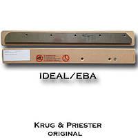 Нож для резака (гильотины) EBA 3905,EBA 3915