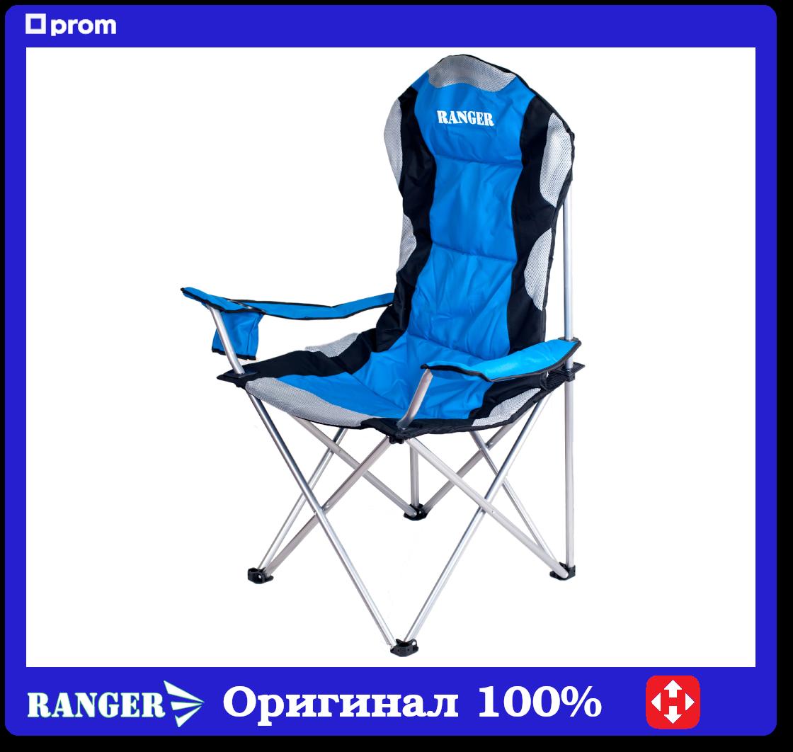 Кресло складное Ranger SL 751 (RA 2220)