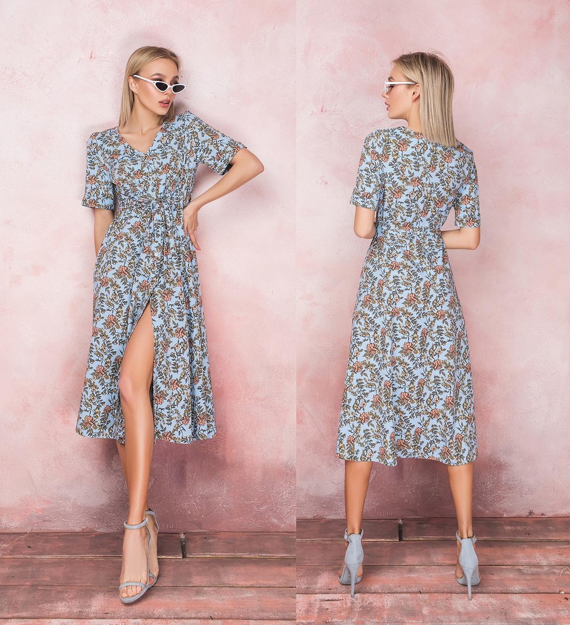 Женское платье с завышенной талией
