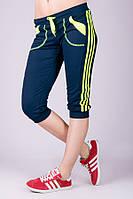 Женские спортивные трикотажные бриджи (синий)