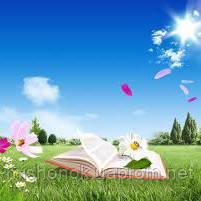 Летнее чтение с увлечением и скидки на все книги