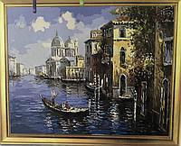"""Картина по номерам """"Венецианская прогулка"""" 40х50см"""