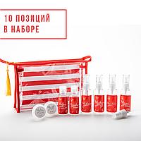 Дорожная косметичка My travel pack (красная)