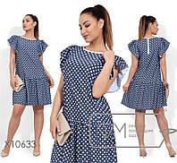Платье свободного кроя с широкой оборкой в горох - Размер: 48.50.52.54 (РОЗНИЦА +30грн)